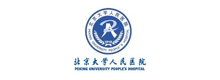 Peking University People's Hospital